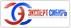 МКК Эксперт-Сибирь